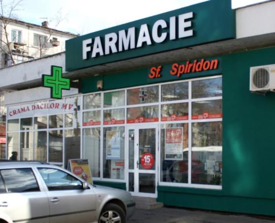 Farmacia Sf. Spiridon Ciurchi